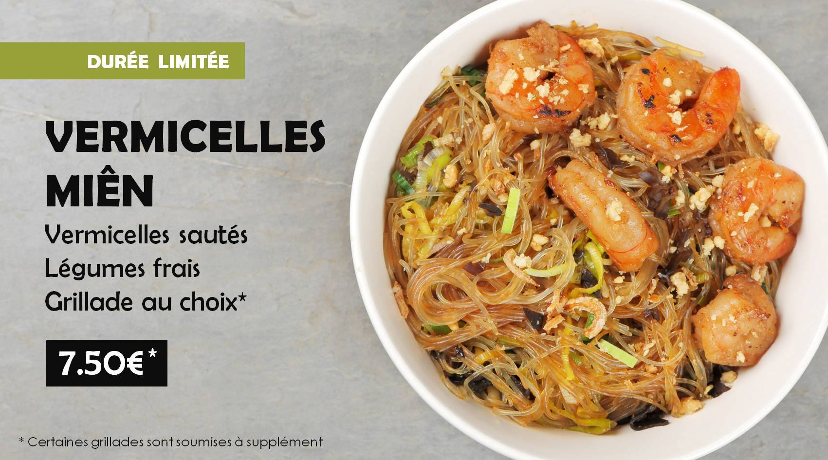woko-culinaire-plat-vermicelles-mien